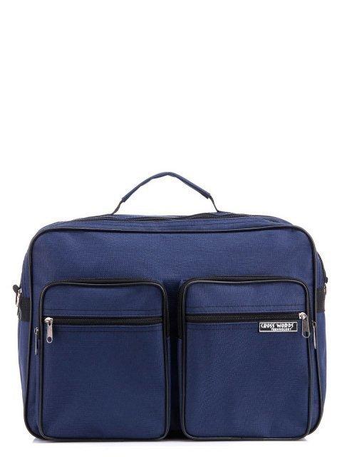 Синяя сумка классическая S.Lavia - 699.00 руб