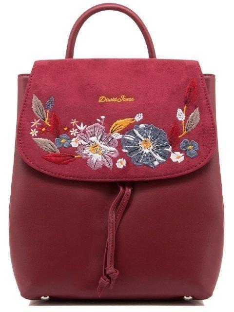 Бордовый рюкзак David Jones - 1350.00 руб