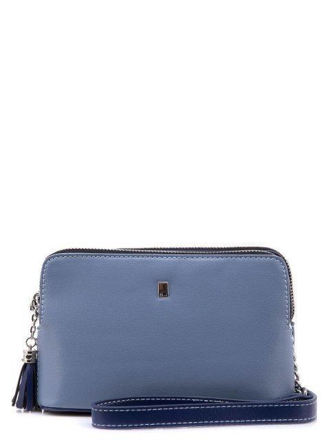 Голубая сумка планшет David Jones - 900.00 руб