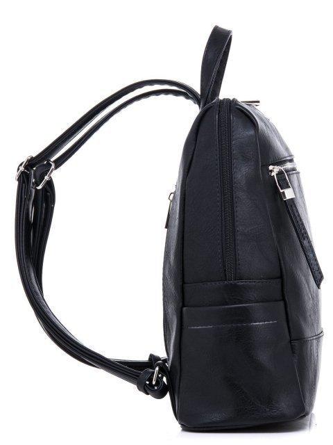 Чёрный рюкзак S.Lavia (Славия) - артикул: 942 512 01 - ракурс 2