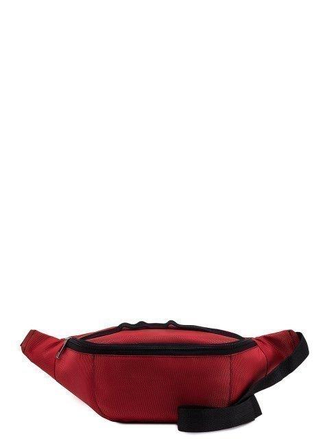 Красная сумка на пояс S.Lavia - 599.00 руб
