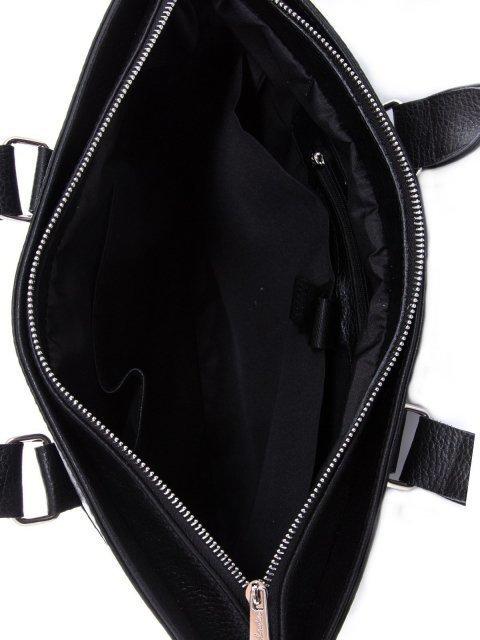Чёрная сумка классическая S.Lavia (Славия) - артикул: 0026 12 01 - ракурс 4
