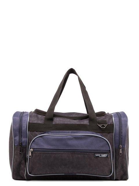 Серая дорожная сумка S.Lavia - 1199.00 руб