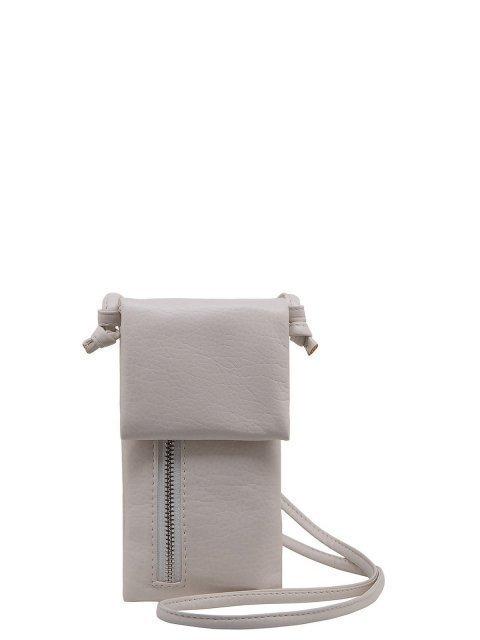 Белая сумка планшет S.Lavia - 840.00 руб