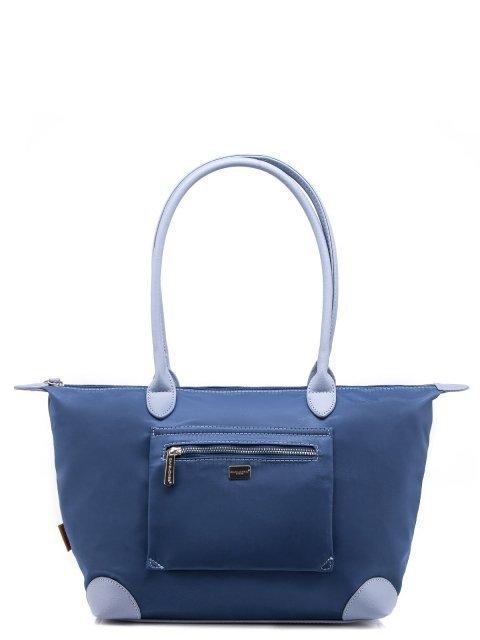 Синий шоппер David Jones - 1100.00 руб