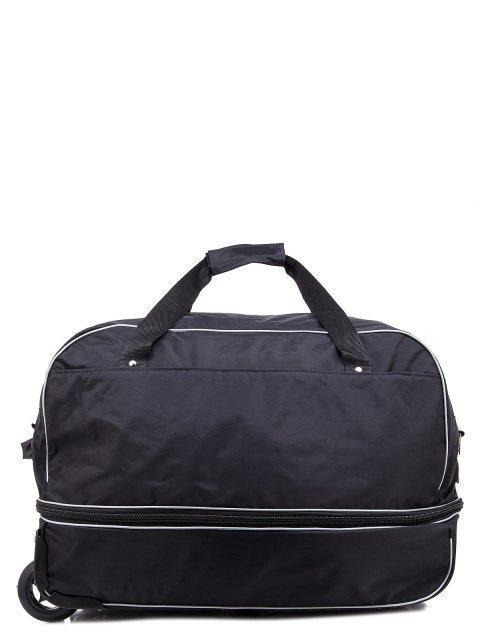 Чёрный чемодан Lbags - 2500.00 руб