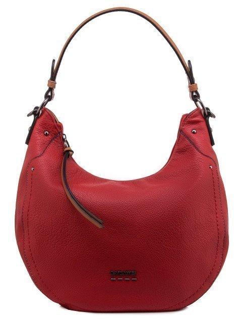 Красная сумка мешок David Jones - 899.00 руб