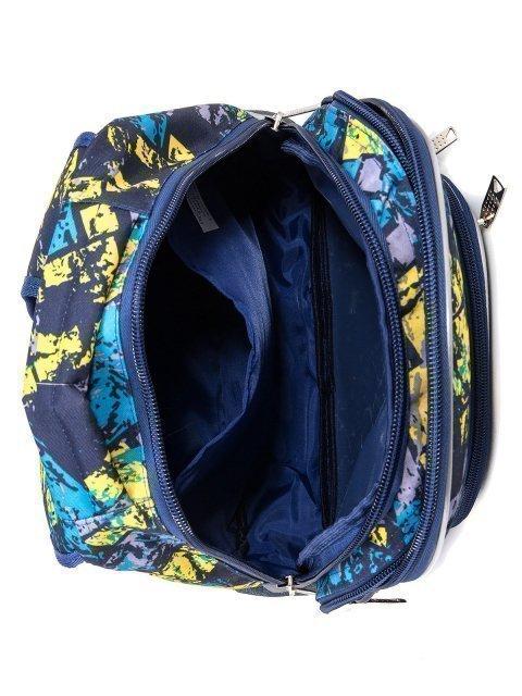 Синий рюкзак Lbags (Эльбэгс) - артикул: 0К-00004854 - ракурс 4