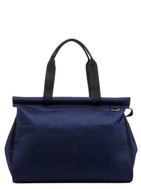 Синяя дорожная сумка S.Lavia - 1259.00 руб