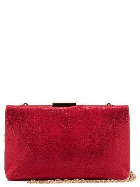 Красная сумка планшет Domenica - 950.00 руб