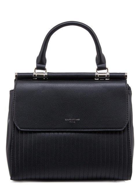 Чёрный портфель David Jones - 1450.00 руб