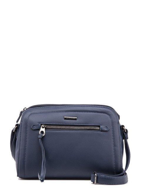Синяя сумка планшет David Jones - 1100.00 руб