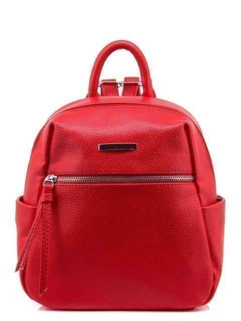 Красный рюкзак S.Lavia - 1988.00 руб