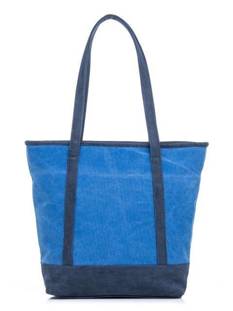 Синий шоппер S.Lavia - 794.00 руб