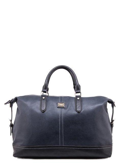 Синяя дорожная сумка David Jones - 3999.00 руб