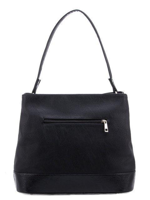 Чёрная сумка мешок S.Lavia (Славия) - артикул: 979 029 01 - ракурс 3