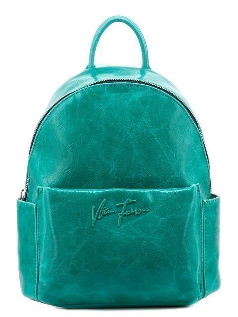 Зелёный рюкзак Fabbiano - 1750.00 руб