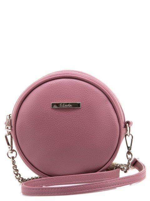 Розовая сумка планшет S.Lavia - 1279.00 руб