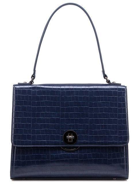 Синий портфель David Jones - 1550.00 руб