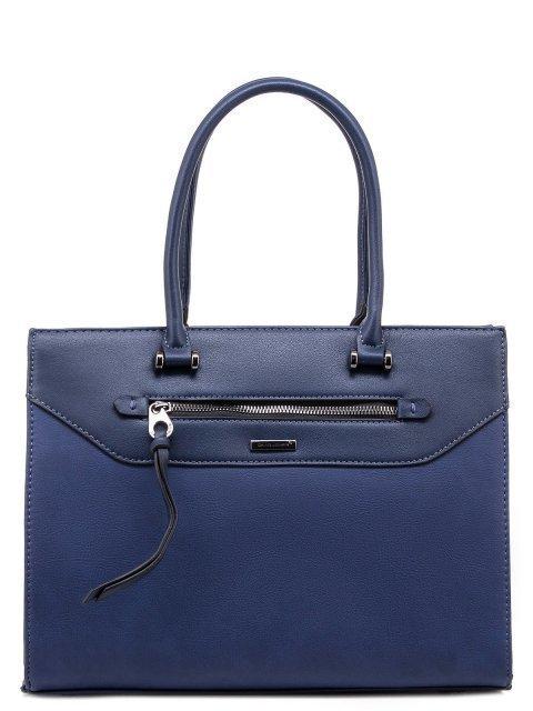 Синяя сумка классическая David Jones - 1200.00 руб