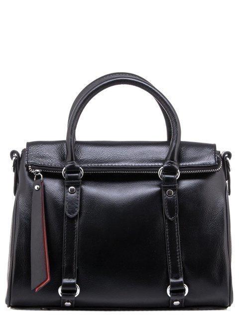 Чёрная сумка классическая Angelo Bianco - 3930.00 руб
