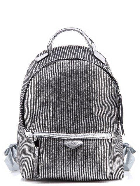 Серебряный рюкзак Domenica - 1450.00 руб