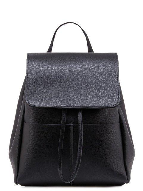 Чёрный рюкзак S.Lavia - 1979.00 руб