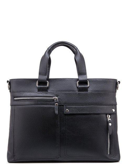 Чёрная сумка классическая S.Lavia - 6706.00 руб