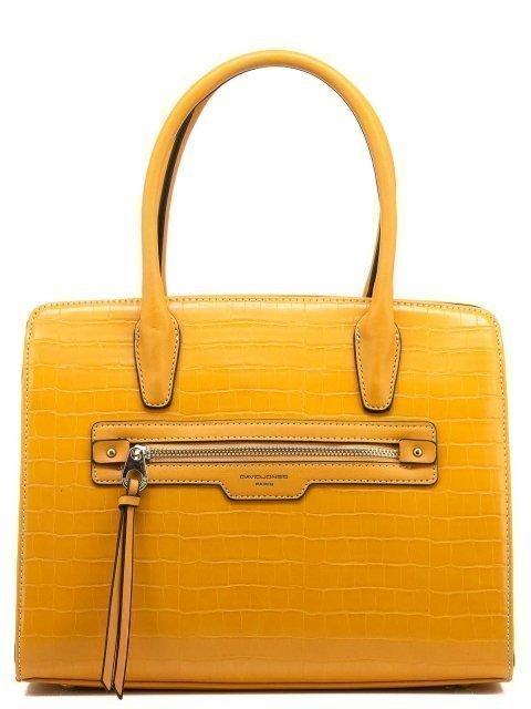 Жёлтая сумка классическая David Jones - 1199.00 руб