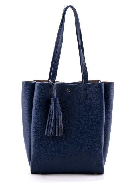 Синий шоппер Arcadia - 6959.00 руб