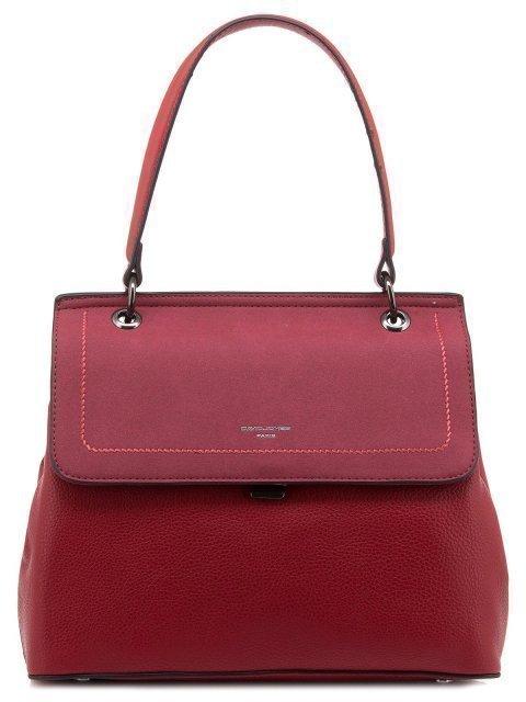 Красный портфель David Jones - 1400.00 руб