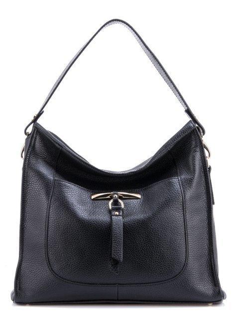 Чёрная сумка мешок Ripani - 9300.00 руб