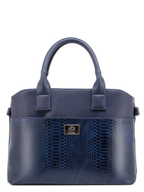Синяя сумка классическая S.Lavia - 1599.00 руб