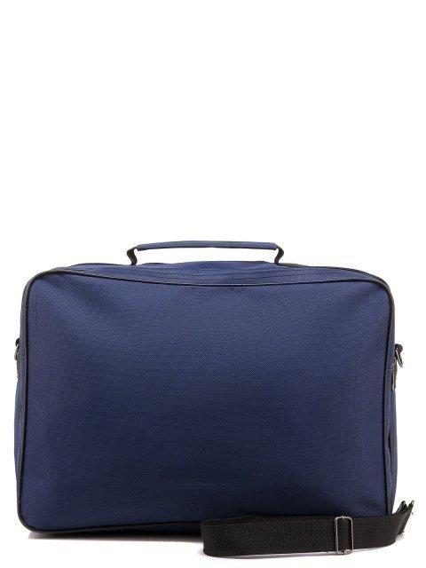 Синяя сумка классическая S.Lavia (Славия) - артикул: 0К-00004883 - ракурс 3