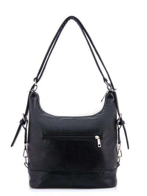 Чёрная сумка мешок S.Lavia (Славия) - артикул: 869 601 01 - ракурс 3