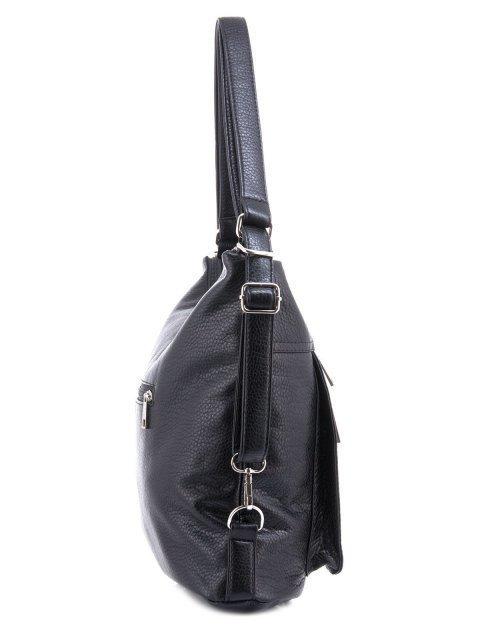 Чёрная сумка мешок S.Lavia (Славия) - артикул: 957 601 01 - ракурс 3