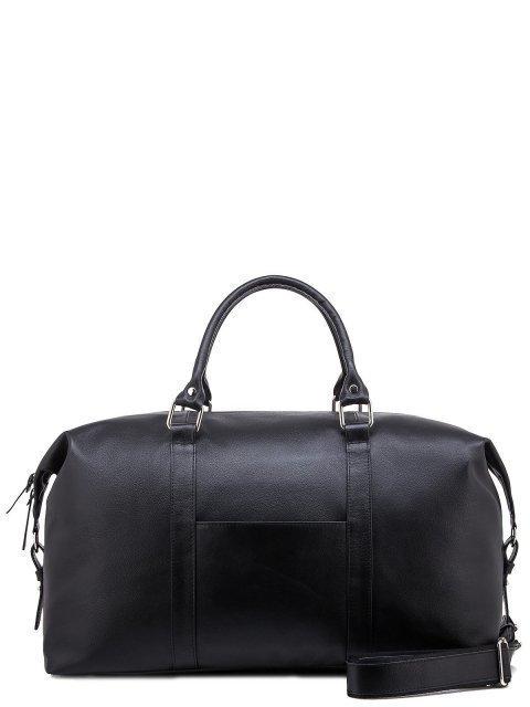 Чёрная дорожная сумка S.Lavia (Славия) - артикул: 0051 10 01 - ракурс 3