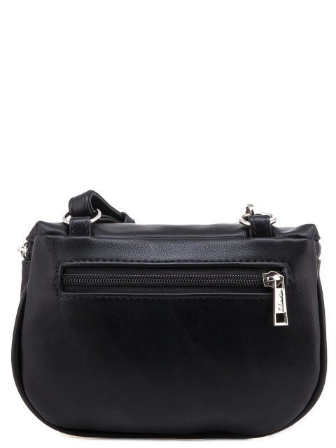 Чёрная сумка на пояс S.Lavia (Славия) - артикул: 1079 323 01  - ракурс 4
