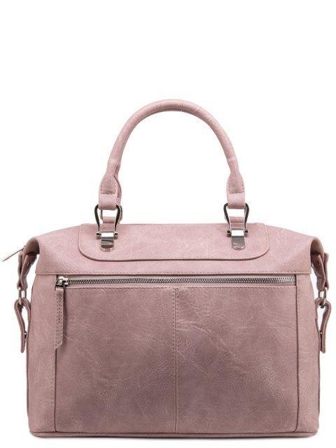 Розовый саквояж S.Lavia - 2199.00 руб