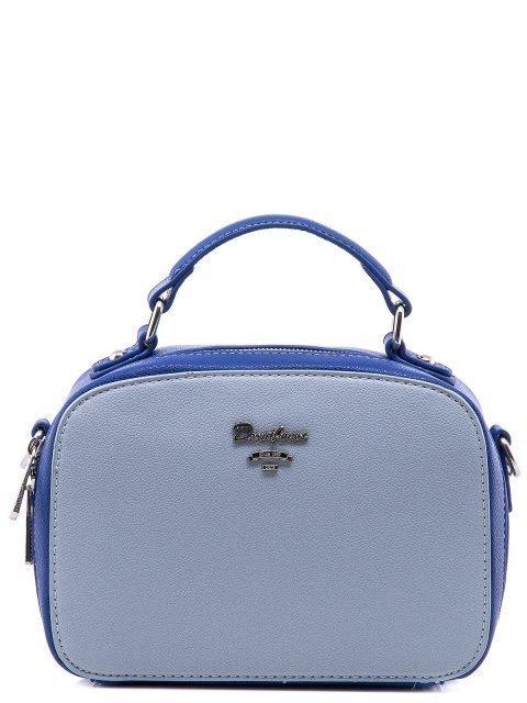 Голубая сумка планшет David Jones - 1150.00 руб