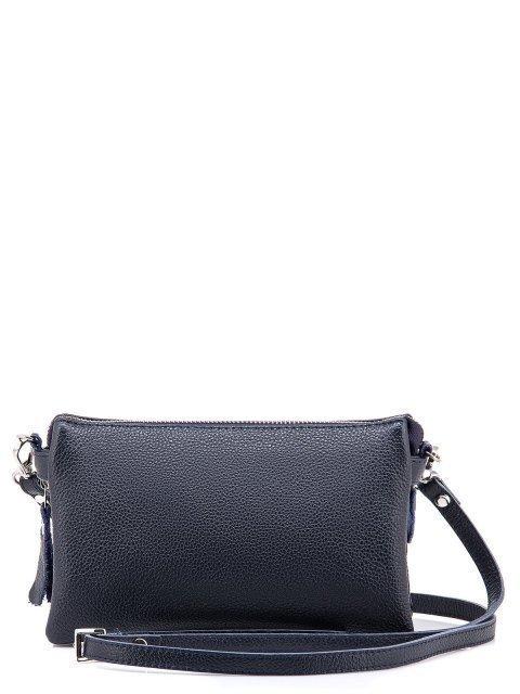 Синяя сумка планшет S.Lavia - 3465.00 руб
