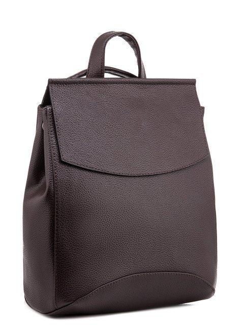 Коричневый рюкзак S.Lavia (Славия) - артикул: 779 902 12 - ракурс 1