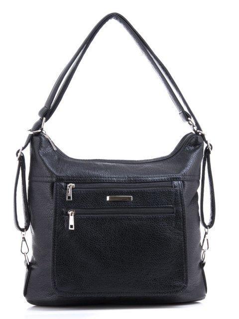 Чёрная сумка мешок S.Lavia - 1791.00 руб