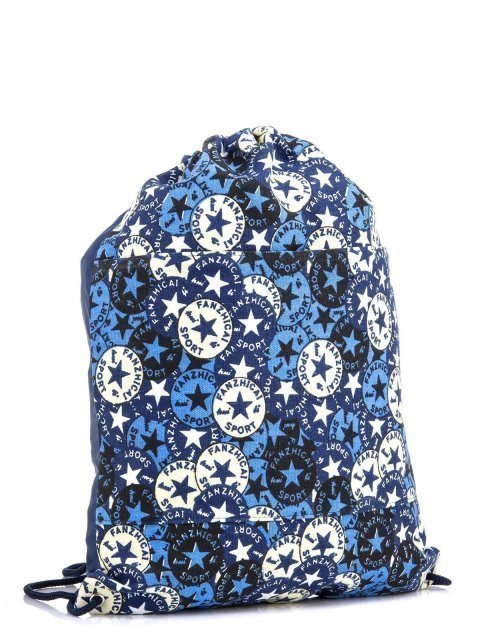 Голубая сумка мешок Lbags (Эльбэгс) - артикул: К0000032796 - ракурс 1