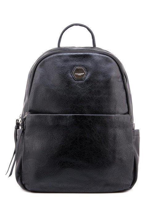 Чёрный рюкзак David Jones - 1450.00 руб