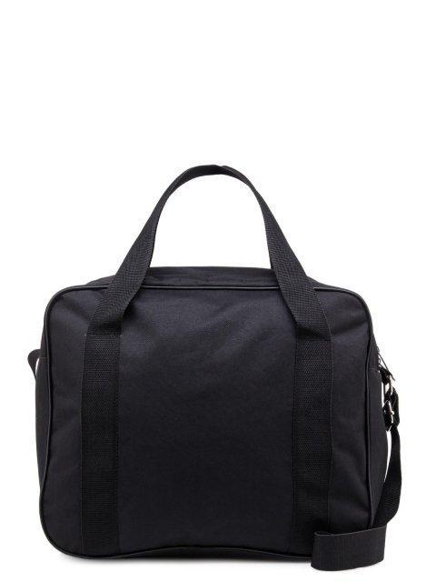 Чёрная дорожная сумка S.Lavia - 714.00 руб