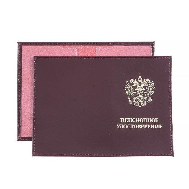 Бордовая обложка для документов S.Lavia - 290.00 руб