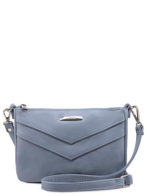 Голубая сумка планшет S.Lavia - 1199.00 руб