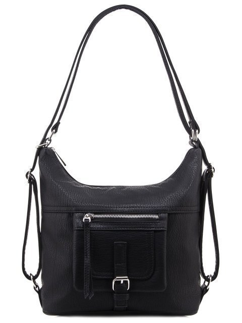 Чёрная сумка мешок S.Lavia - 1739.00 руб