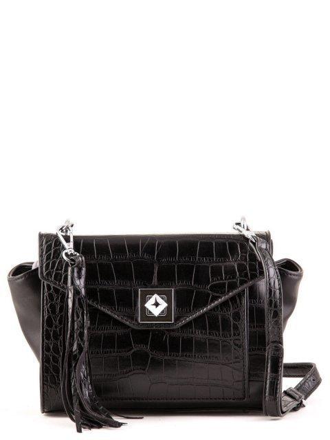 Чёрная сумка планшет S.Lavia - 567.00 руб